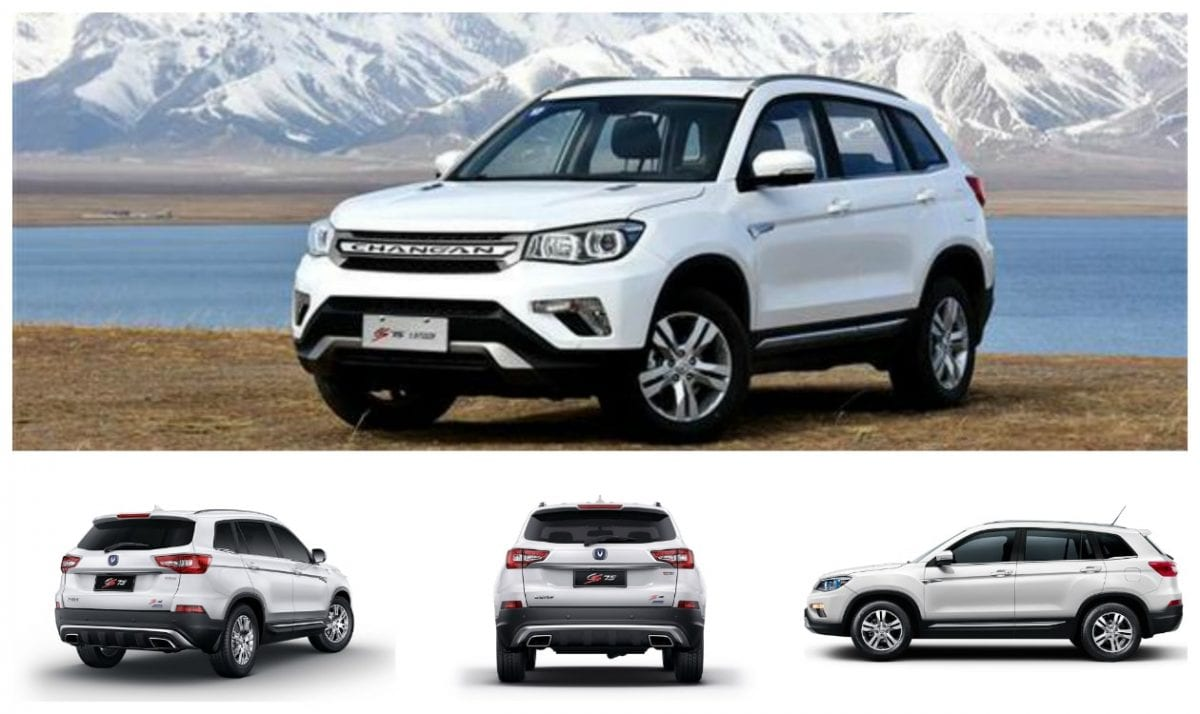 Changan-CS75-phev-suv
