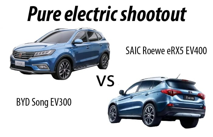 Comparing China's popular pure electric SUVs - BYD Song vs