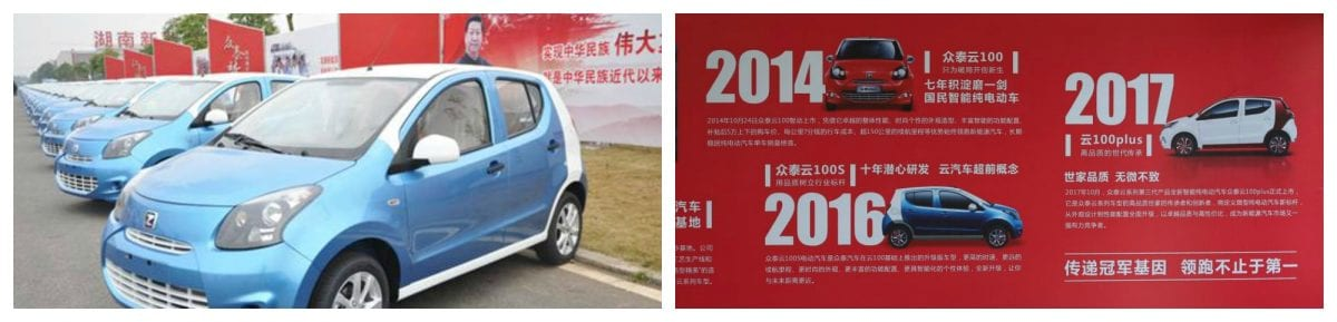 Zotye-Cloud-100