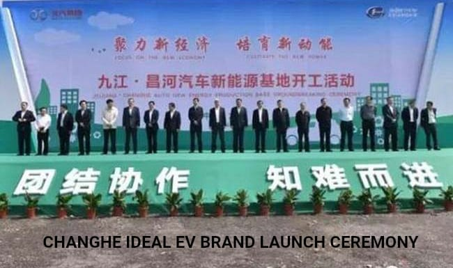 Changhe-Ideal-launch-ceromony