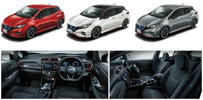 Nissan Leaf-Nismo-Pictures