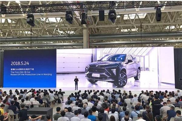 NIO-ES6-press-Top-5-ev-news-week-31-2018