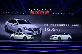 Nissan-sylphy-launch-week-35-top-5-ev-news-wattev2buy