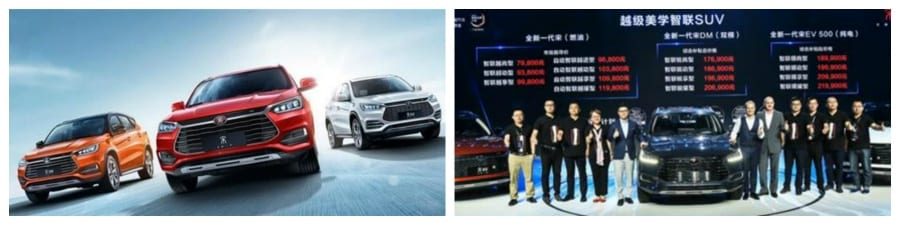 BYD-Song-launch-top-5-ev-news-week-35-wattev2buy