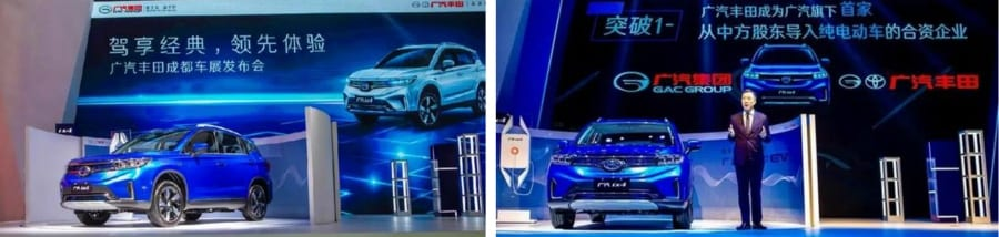 Guangzhou-Toyota-ix4-launch-Top-5-EV-News-Week-36