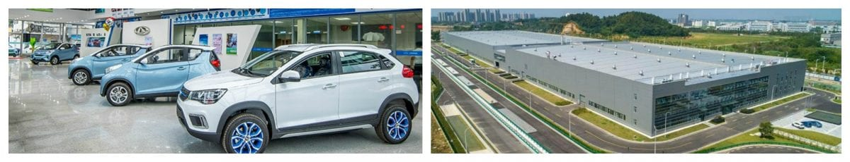 Chery-New-Energy-Top-5-ev-news-week-37