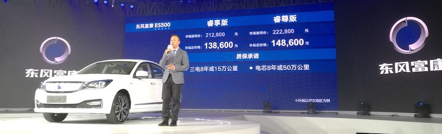 dongfeng es500 price aunch Top 5 EV news week 45 2018