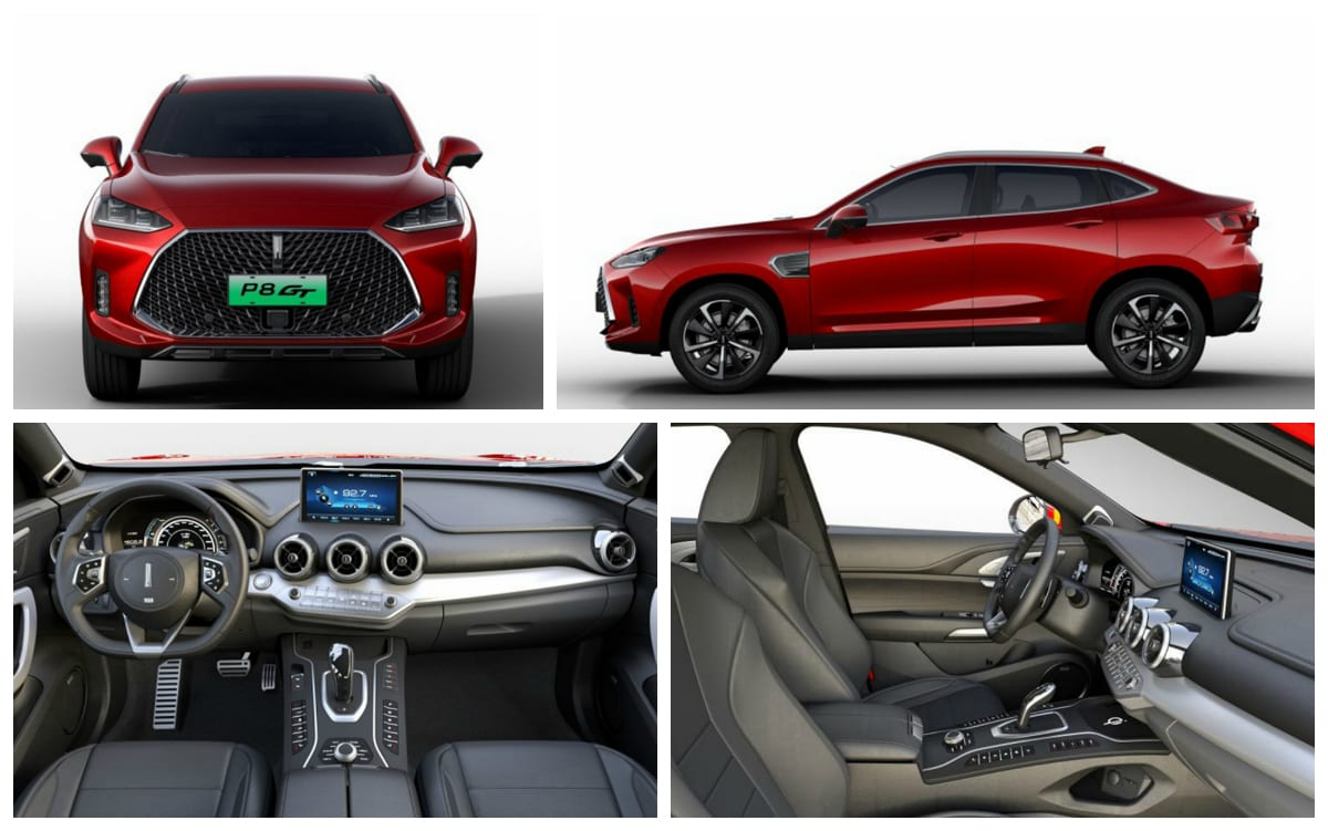 Wey-P-GT-PHEV-pictures