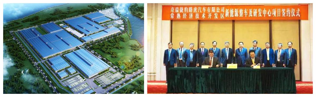Chery-jaquar-landrover-plant-china-top-5-ev-news-week-48-2018-wattev2buy-