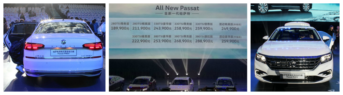 Passat-PHEV-china-top-5-ev-news-week-45-2018