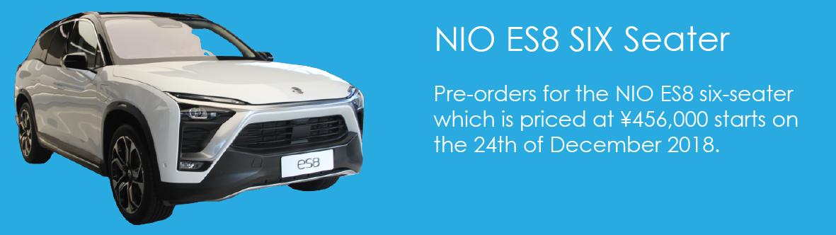 NIO-ES8-6-seater