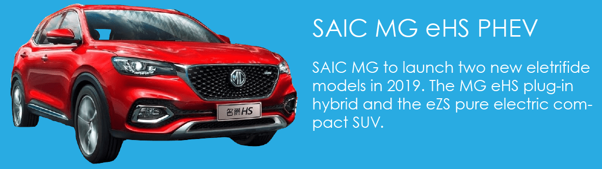 SAIC MG to launch two new eletrifide models in 2019. The MG eHS plug-in hybrid and the eZS pure electric compact SUV.