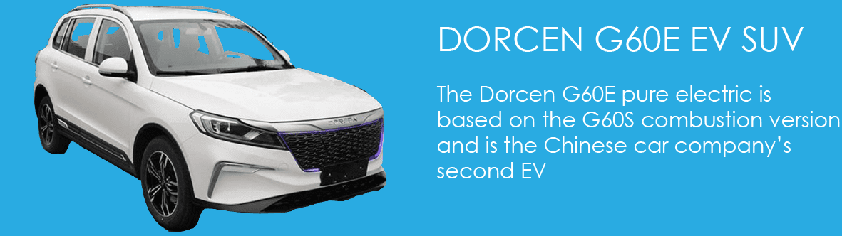 The Dorcen G60E pure electric is based on the G60S combustion version and is the Chinese car company's second EV.