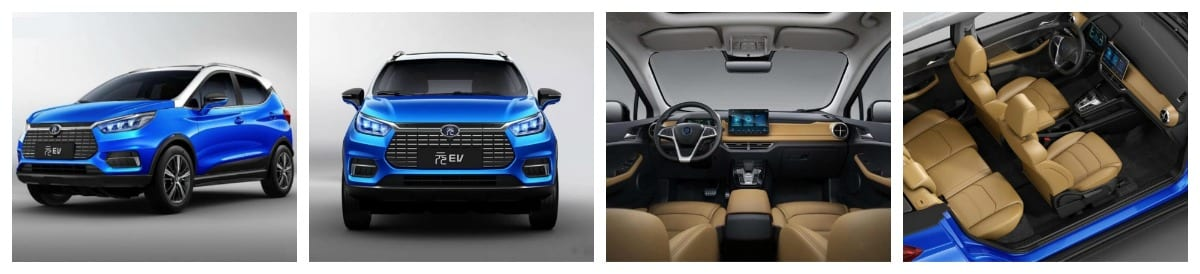 Byd-yuan-ev-535-pictures