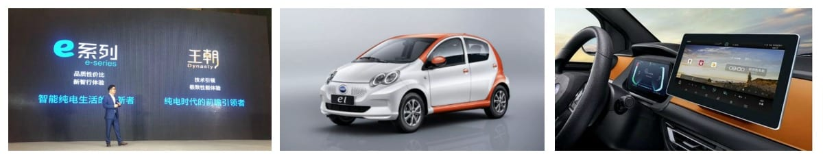 BYD-e-series-launch-top-5-ev-news-week-12-2019