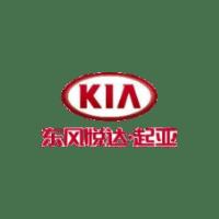 https://cdn1.wattev2buy.com/wp-content/uploads/2019/06/14102558/dongfeng-yueda-kia-logo-evgenius-clear-bg-200.png