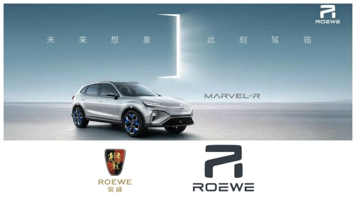 Top 5 ev news Week 20 Roewe new old logo