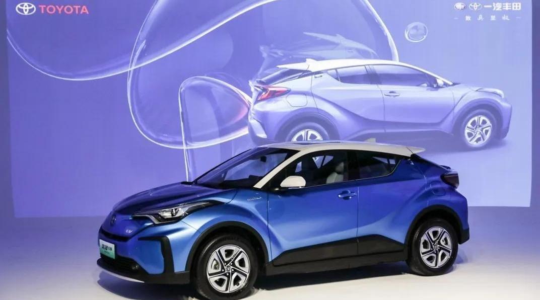 FAW Toyota IZAO launch