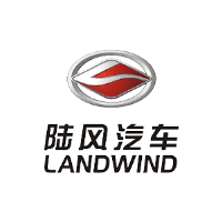 https://cdn1.wattev2buy.com/wp-content/uploads/2020/07/27175306/land-Wind-logo-200.png