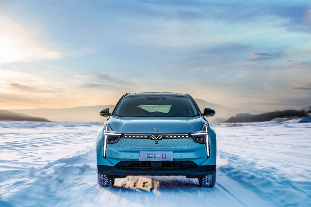 Top 5 EV News Week 29 2020